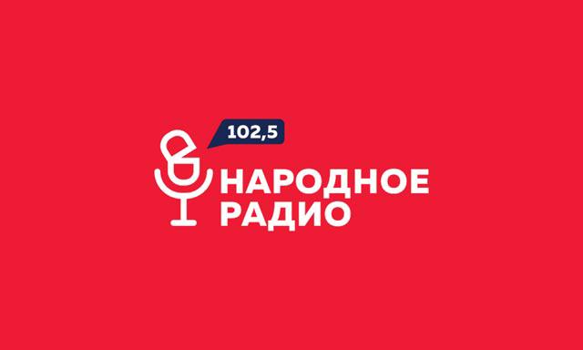 radiio-people-logo