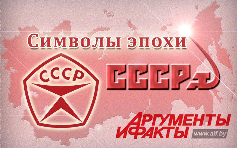 logo-epoha