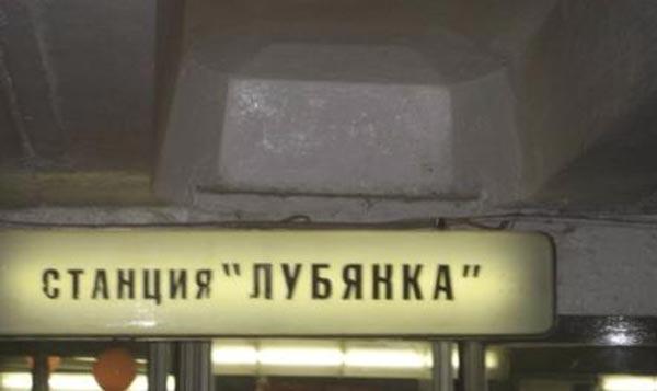 01_Lubyanka