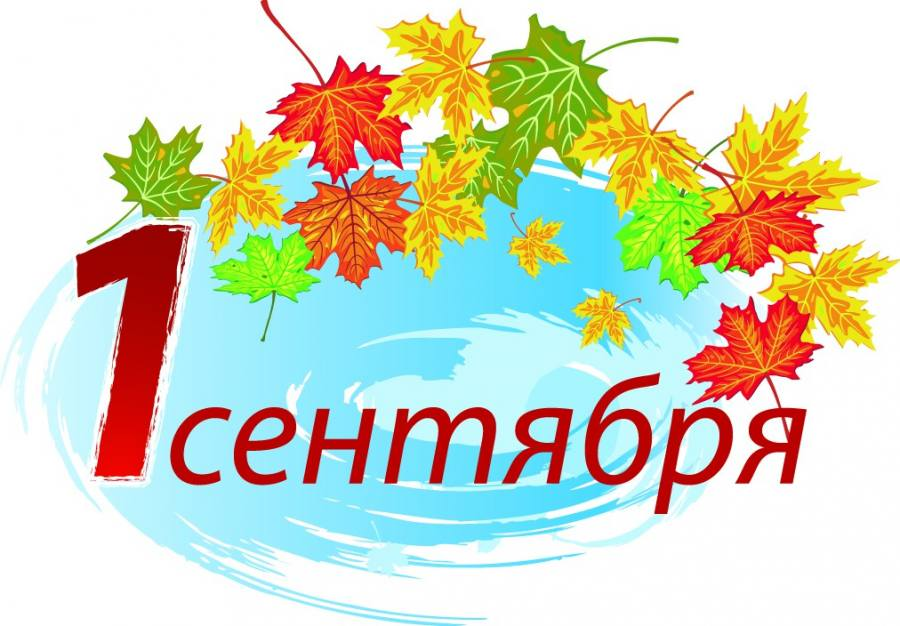 Совмин отменил ограничения навывоз автомобильного топлива из Беларуссии