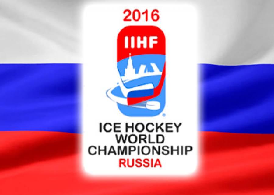 ЧМ по хоккею 2016 сборная Беларуси разгромно проиграла команде Канады