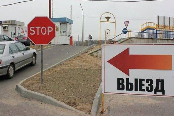 В Беларуси увеличены размеры ставок утилизационного сбора на авто