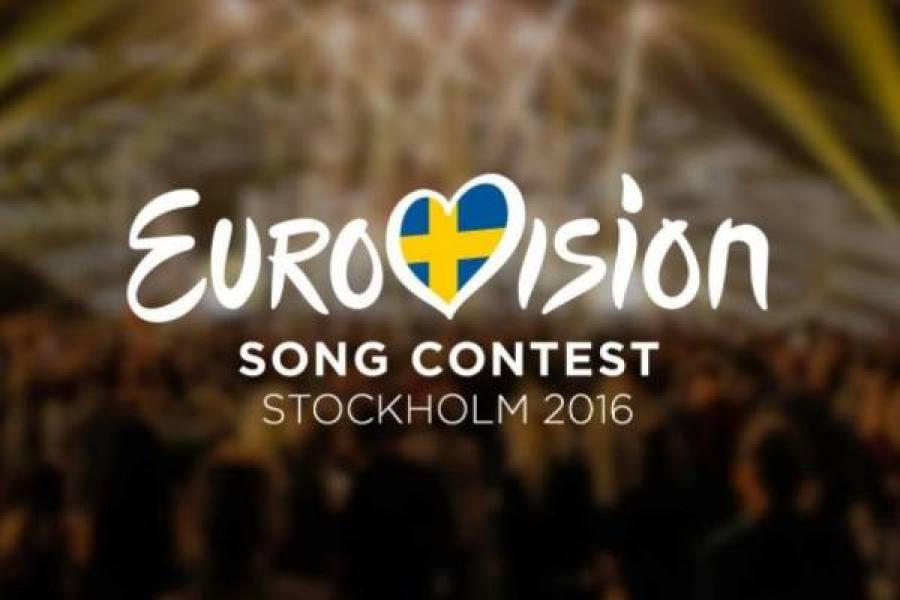 Белорусы не прошли в финал Евровидения-2016 в Швеции