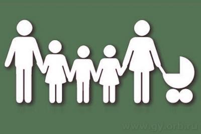 …Какая семья считается многодетной?