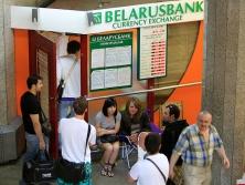 Курсы валют в витебске нацбанк