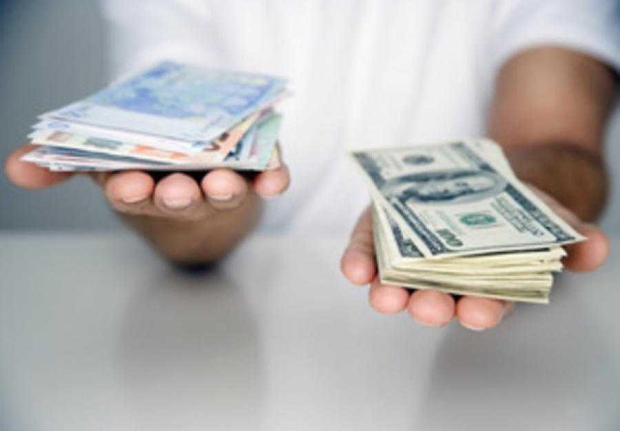Сб курс доллара