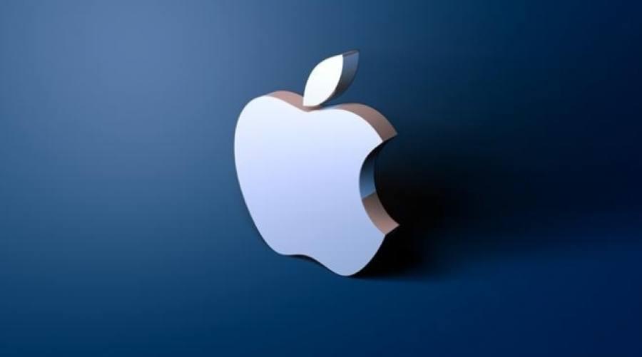 Специалисты ESET предупредили о новейшей вирусной атаке напользователей Apple