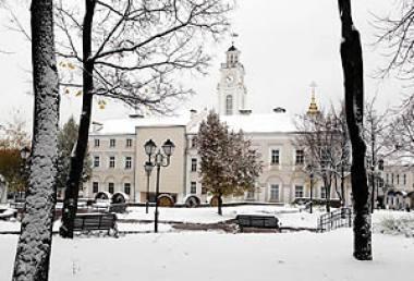 Московские Деловые Ведомости