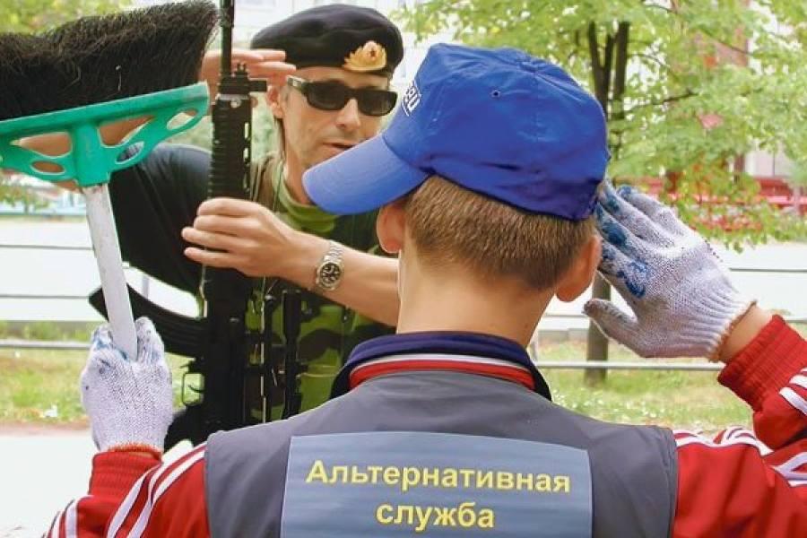 В Беларуси утвержден перечень организаций для прохождения альтернативной службы
