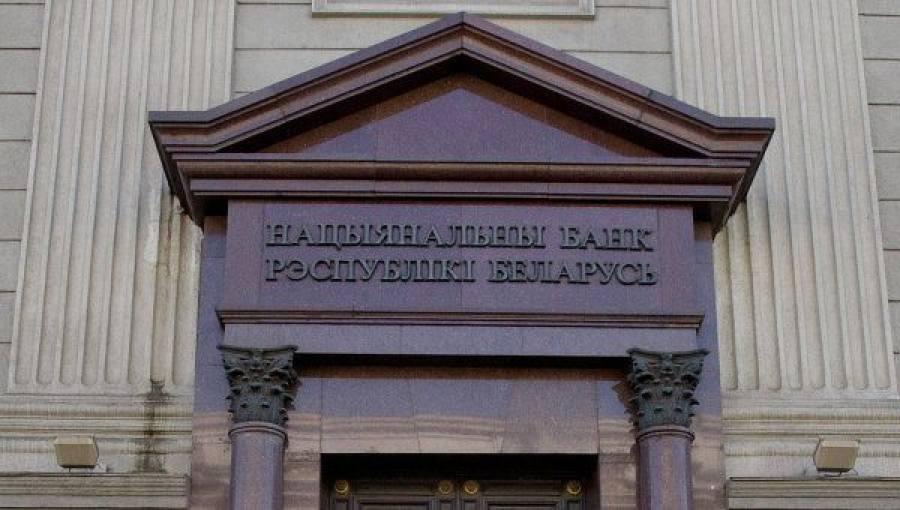 Банкам разрешили не принимать граждан в день начала деноминации