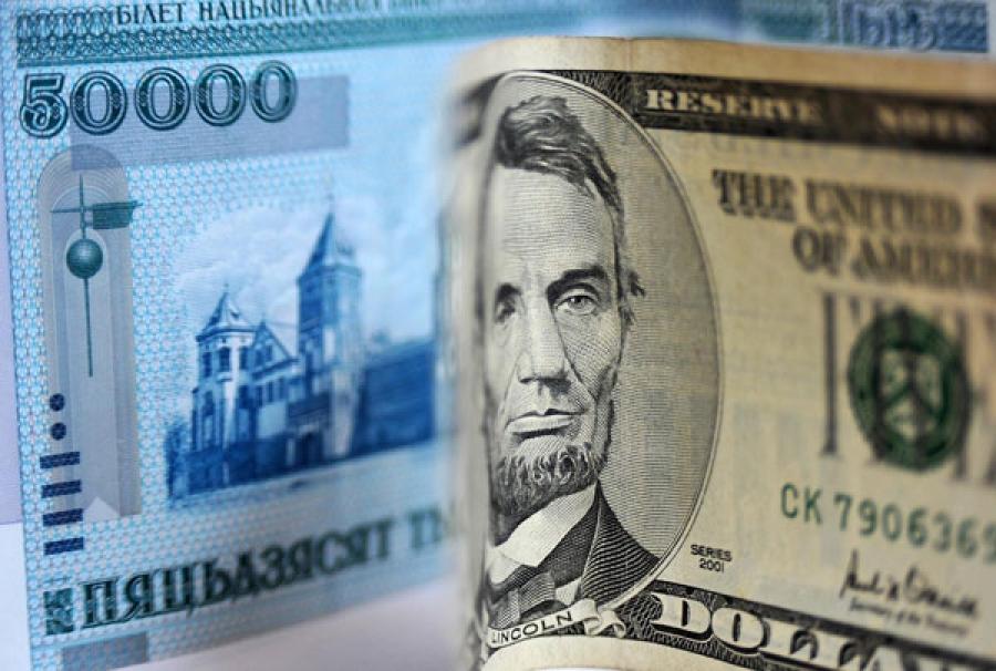 Курсы валют в пинске