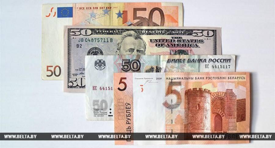 Официальный курс доллара превысил 25 грн