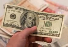 Курс доллара в гомеле