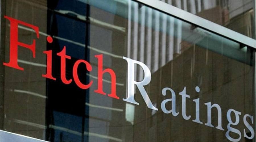 Fitch подтвердило рейтинги республики Белоруссии науровне «B-», прогноз «Стабильный»