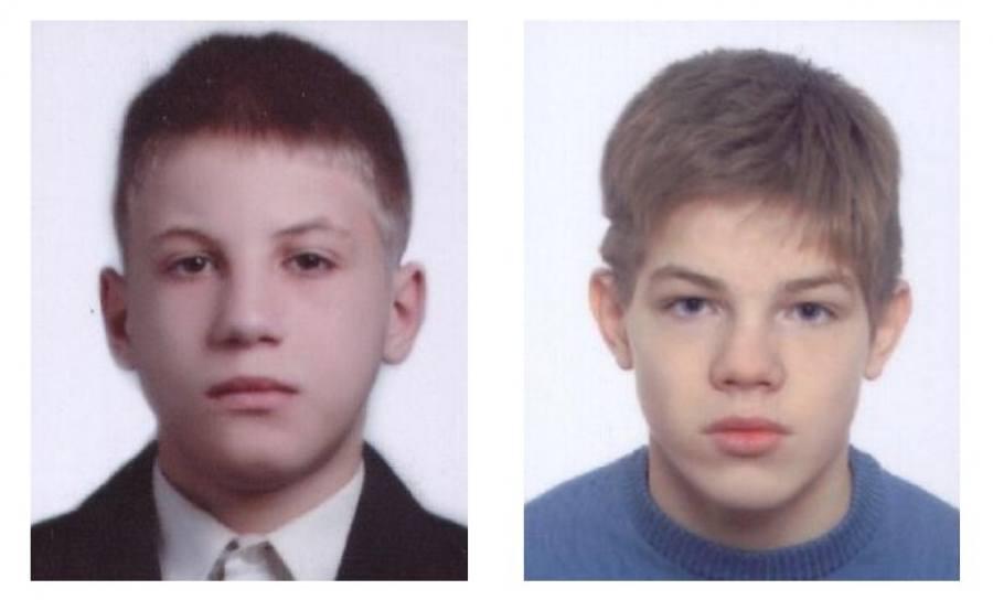 Двое молодых людей пропали изинтерната вГродненском районе— Розыск